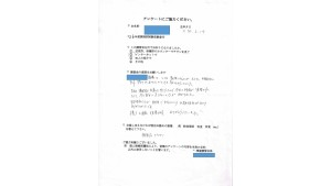 2014年合格の声3 15.5.8